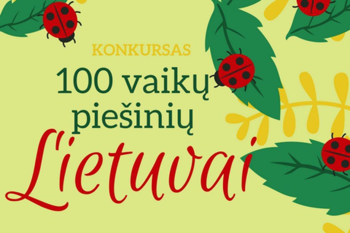 """Vaikų piešinių paroda """"100 vaikų piešinių Letuvai"""""""
