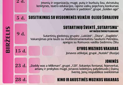 """Festivalis """"Vasara Jonavoje 2018"""""""