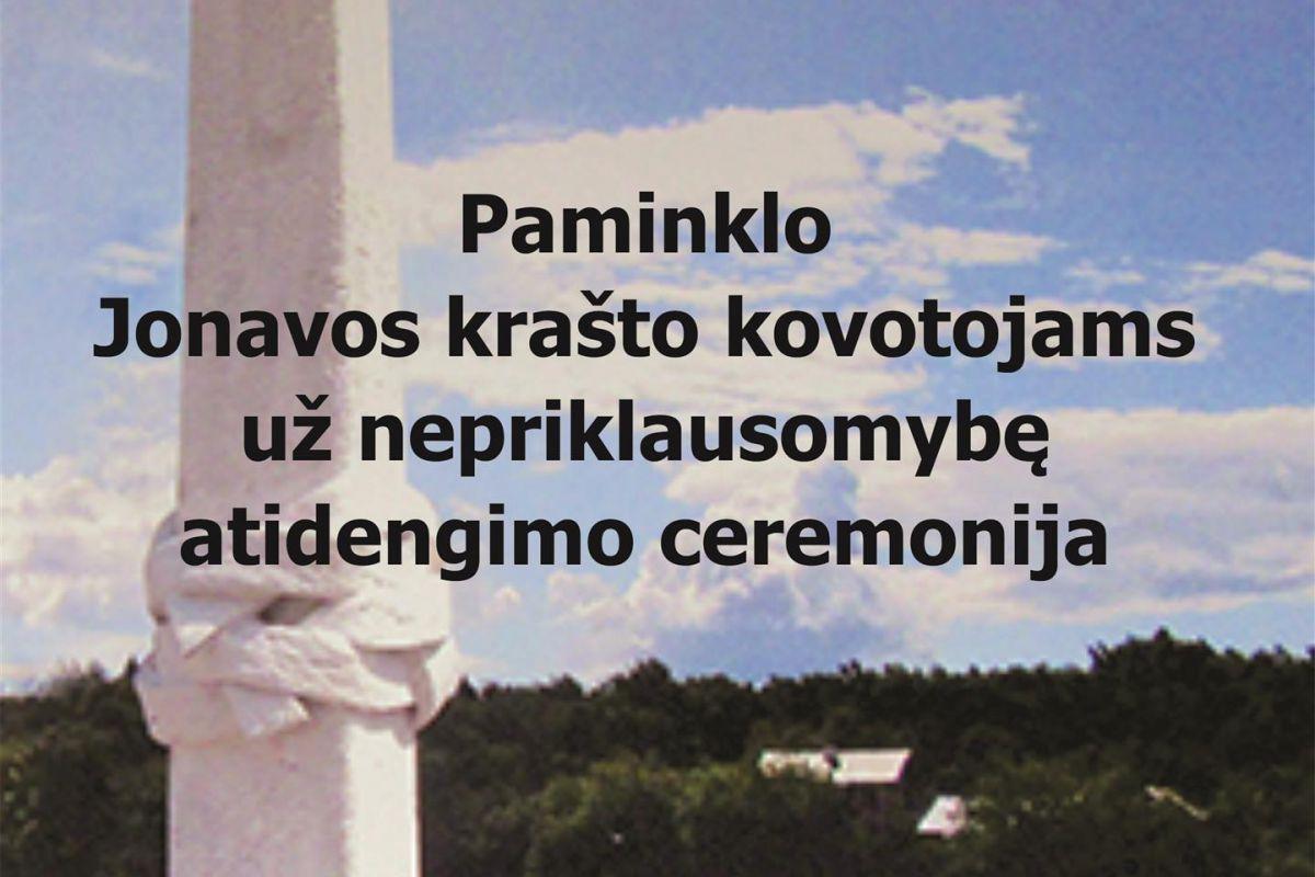 Paminklo Jonavos krašto kovotojams už nepriklausomybę atidengimo ceremonija.
