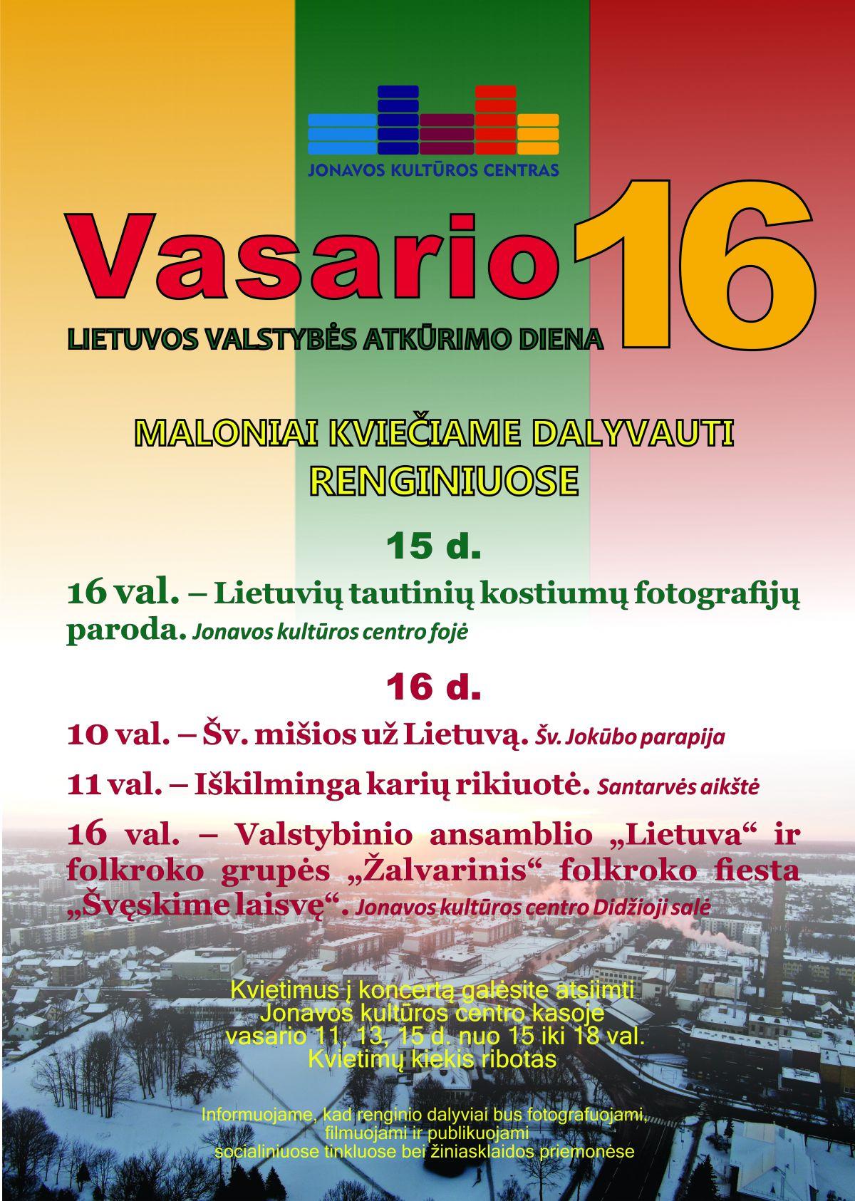 "Lietuvos valstybės atkūrimo diena ""Švęskime laisvę"