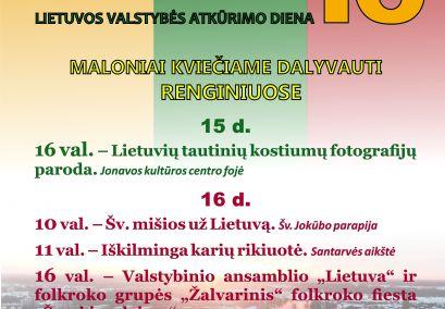 "Lietuvos valstybės atkūrimo diena ""Švęskime laisvę"""