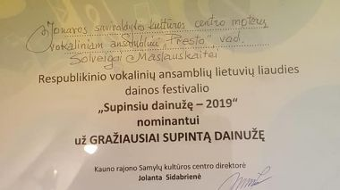 """2019 m balandžio 14 d. Jonavos kultūros centro moterų vokalinis ansamblis """"Presto"""