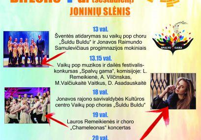 """Vaikų POP Muzikos ir dailės festivalis-konkursas """"Spalvų gama"""""""
