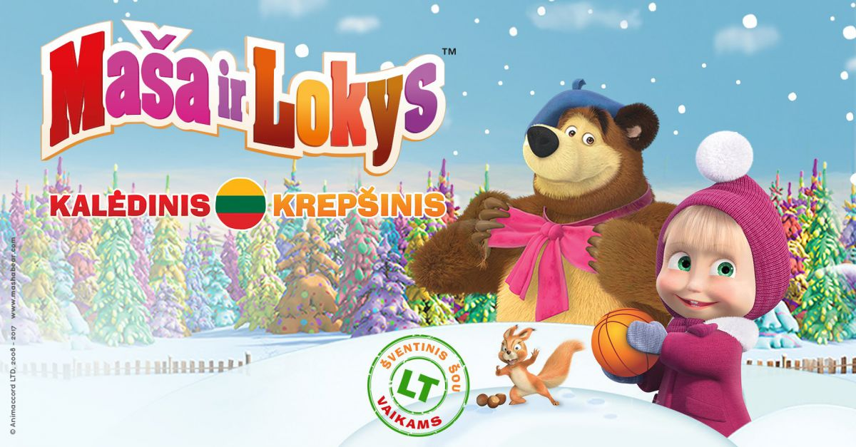 Maša ir Lokys: kalėdinis krepšinis