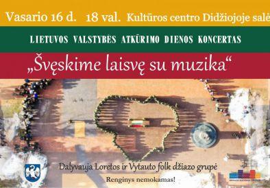 Vasario 16-osios koncerte – lietuvių liaudies ir džiazo muzikos sintezė