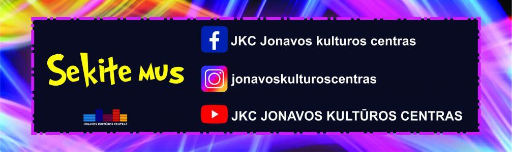 Sekite mus